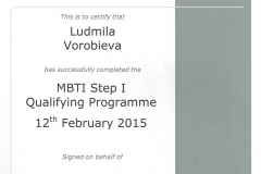 2015 — E&Y – OPP MBTI, Фаза 1